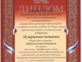 lakeev-k-vershinam